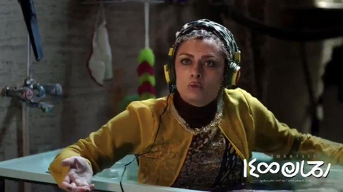 حمام کردن عجیب و غریب یکتا ناصر + فیلم