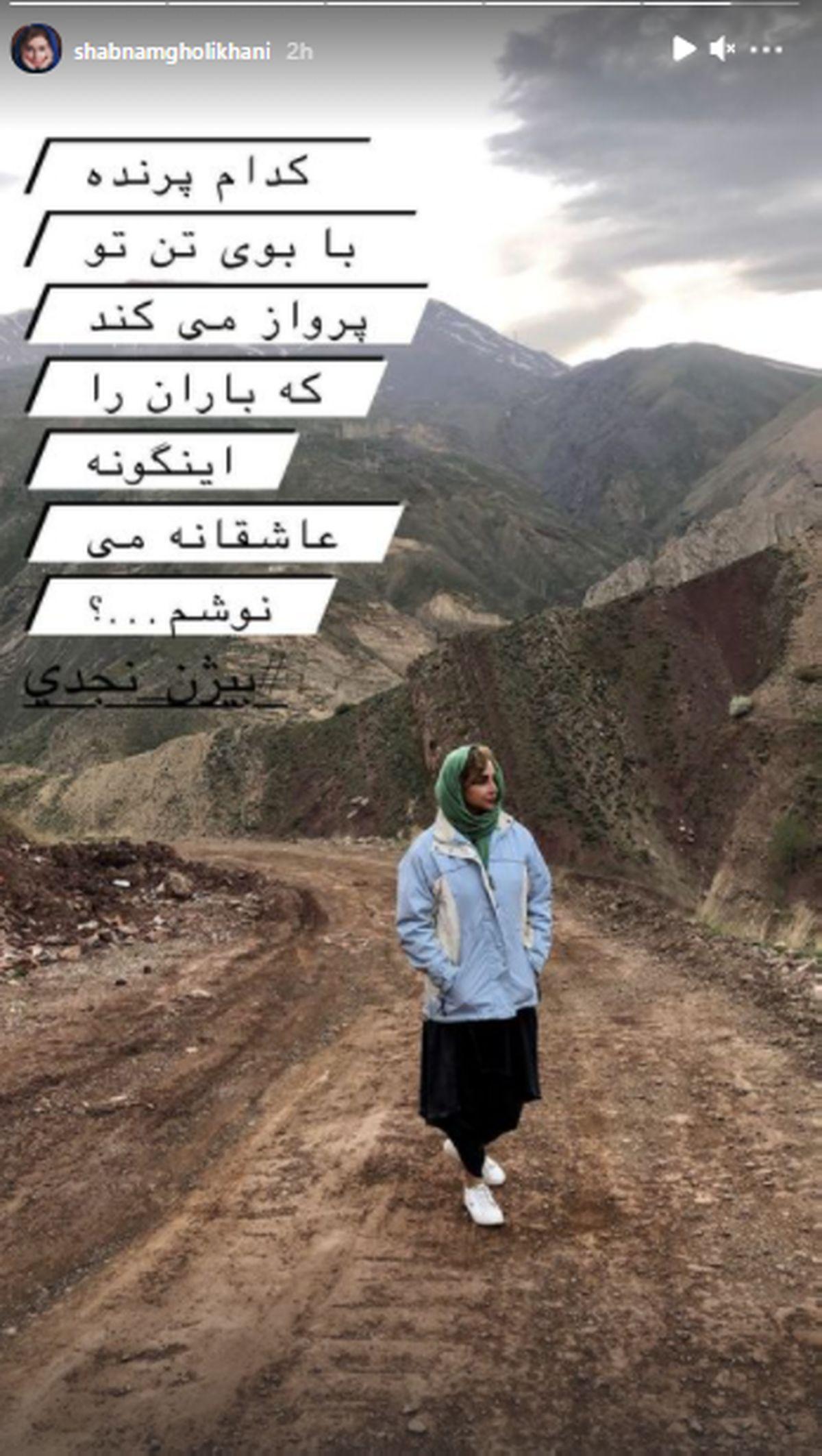 شلوار کوتاه شبنم قلی خانی کنار دریا + عکس