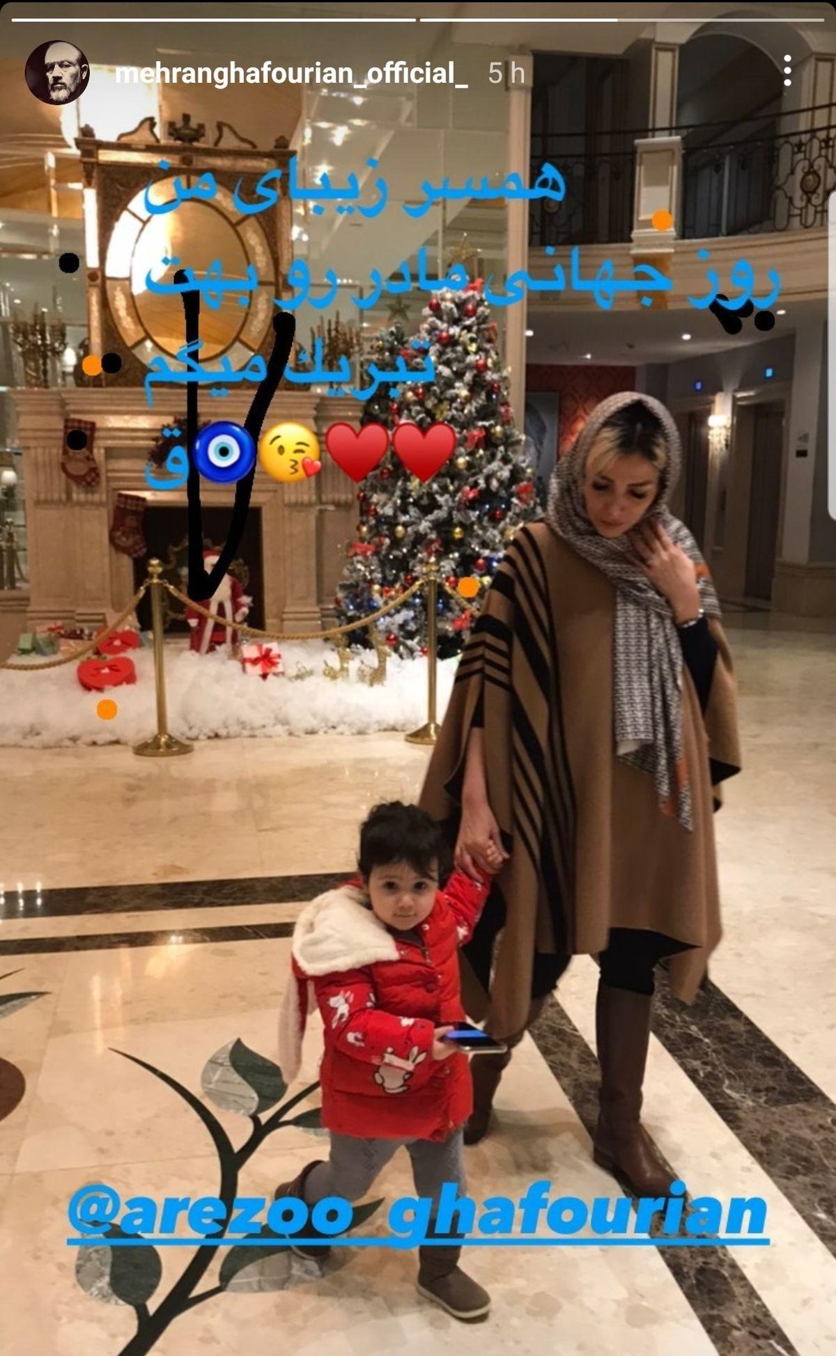 پاساژ گردی همسر و دختر مهران غفوریان با تیپ فشن/عکس