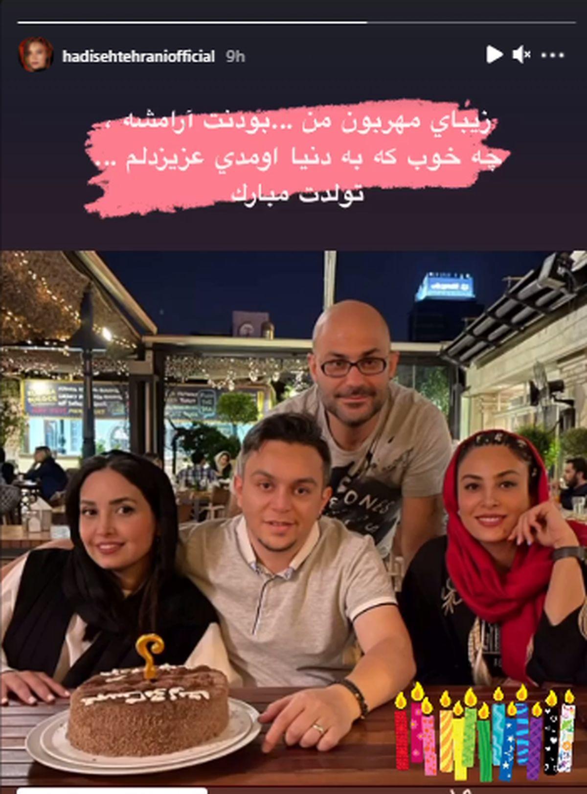 تیپ فشنِ حدیثه تهرانی در جشن تولد +عکس