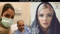 همسر بلوند مهران غفوریان روی تخت + عکس