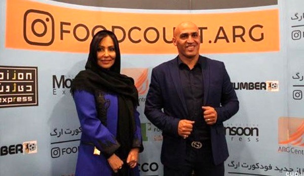 ازدواج علیرضا منصوریان و پرستو صالحی + عکس