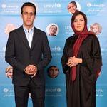 مهتاب کرامتی و علی کریمی در مراسمی خاص + عکس