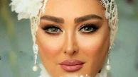 عروسی بازیگران ایرانی/ بهاره رهنما، الهام حمیدی، محسن تنابنده، شیلا خداداد و سمانه پاکدل +عکس