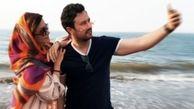 عکس عاشقانه شاهرخ استخری و همسرش + عکس