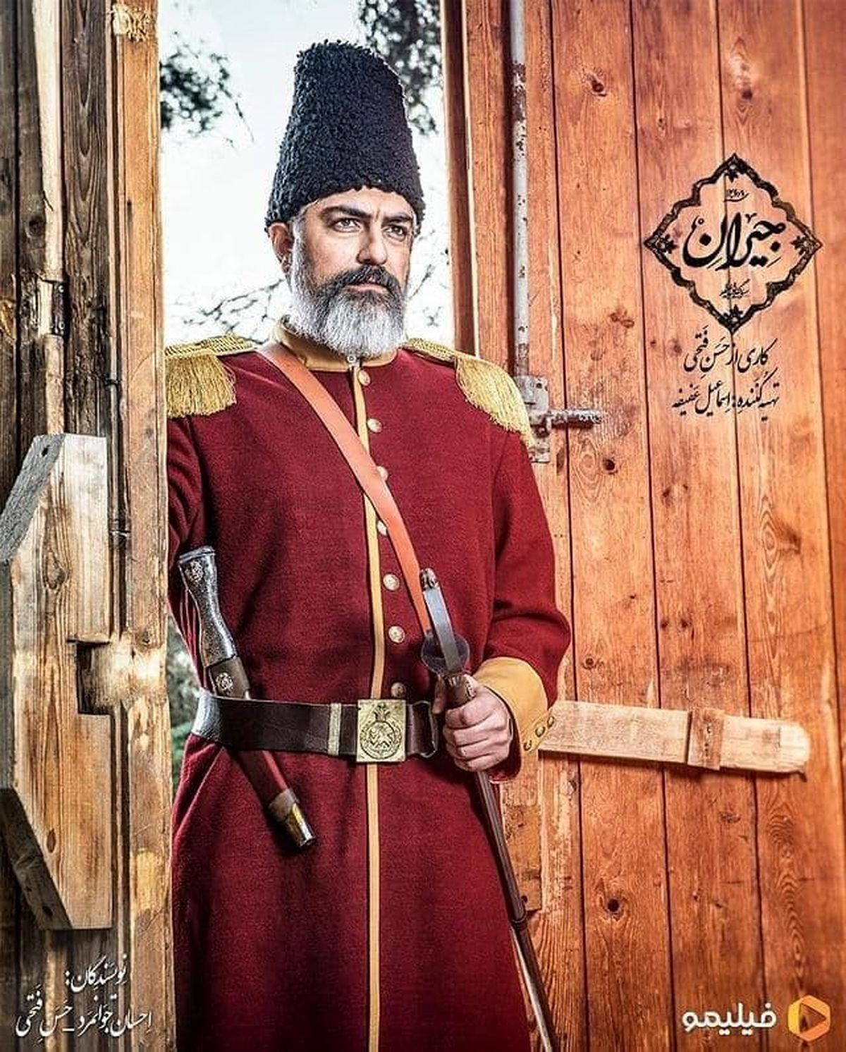 تیپ و چهره متفاوت مهدی پاکدل در سریال «جیران» /عکس