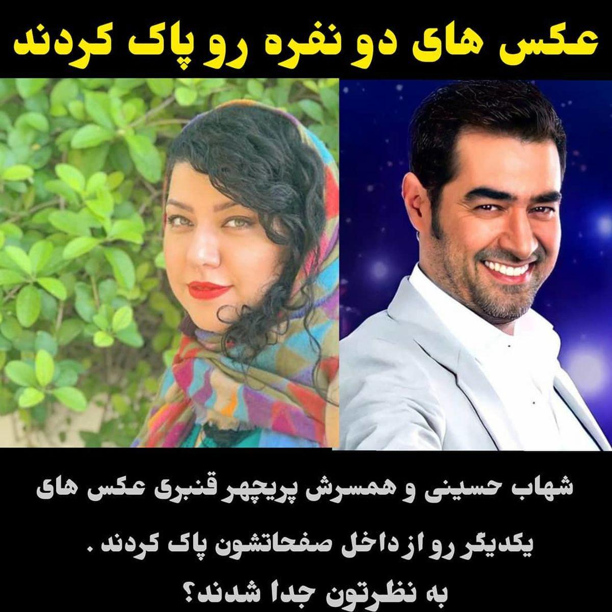 طلاق شهاب حسینی از همسرش قوت گرفت! +عکس